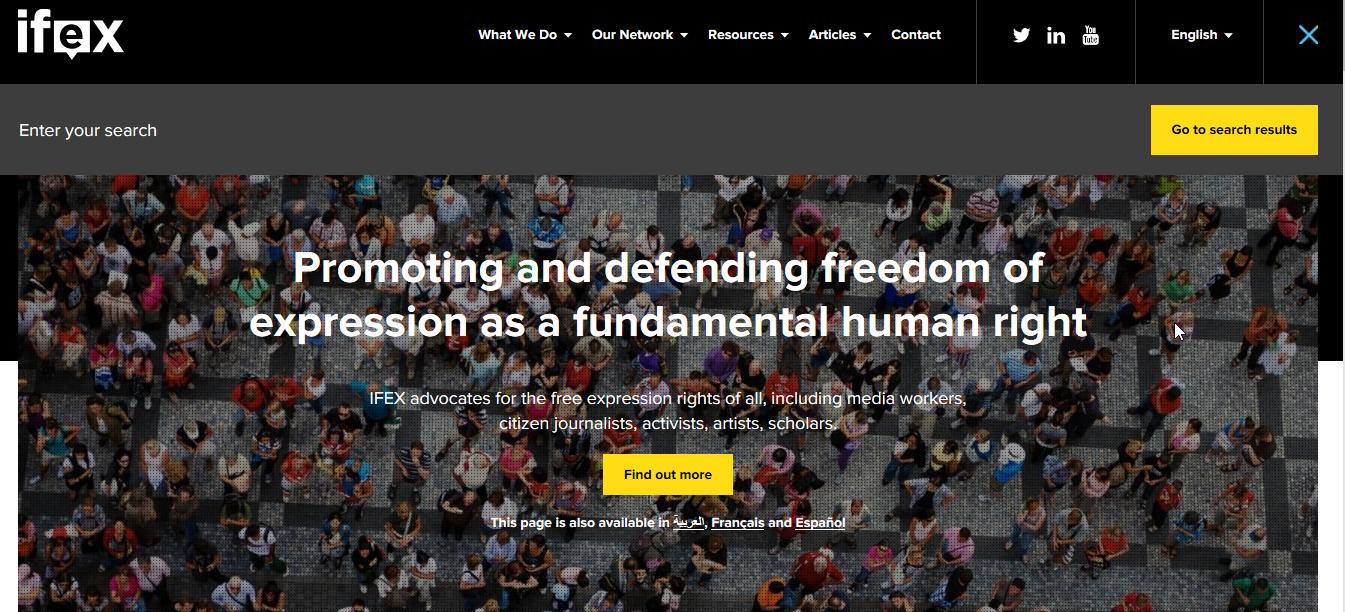 Ifex's website